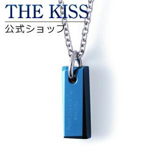 THE KISS 公式ショップ ステンレス ペアネックレス (レディース 単品) ペアアクセサリー カップル に 人気 の ジュエリーブランド THEKISS ペア ネックレス TPD8011-40 ザキス 【送料無料】 【土日