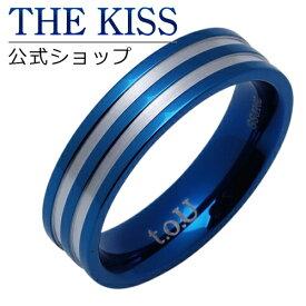 【あす楽対応】 THE KISS 公式サイト   ステンレス ペアリング ( レディース・メンズ 単品 ) ペアアクセサリー カップル に 人気 の ジュエリーブランド ペア リング・指輪 TR3020 ザキス 【送料無料】