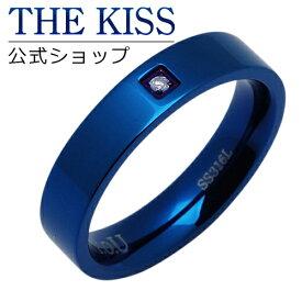 【あす楽対応】 THE KISS 公式サイト   ステンレス ペアリング ( レディース・メンズ 単品 ) ペアアクセサリー カップル に 人気 の ジュエリーブランド ペア リング・指輪 TR3023DM ザキス