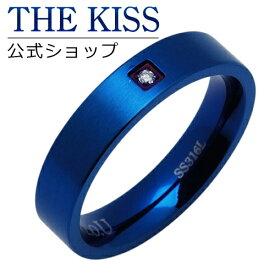 【あす楽対応】 THE KISS 公式サイト   ステンレス ペアリング ( レディース・メンズ 単品 ) ペアアクセサリー カップル に 人気 の ジュエリーブランド ペア リング・指輪 TR3026DM ザキス 【送料無料】