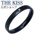 【あす楽対応】 THE KISS 公式サイト | ステンレス ペアリング (メンズ 単品 ) ペアアクセサリー カップル に 人気…
