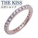 【楽天スーパーセール】【SALE 50%OFF】【半額】【土日もあす楽対応】 THE KISS 公式サイト シルバー リング エタニテ…