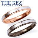 【あす楽対応】THE KISS 公式サイト ステンレス ペアリング ペアアクセサリー カップル に 人気 の ジュエリーブランド THEKISS ペア リング・指輪 記念日 プレゼント TR9003D