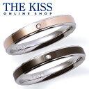 【あす楽対応】THE KISS 公式サイト ステンレス ペアリング ペアアクセサリー カップル に 人気 の ジュエリーブランド THEKISS ペア リング・指輪 記念日 プレゼント TR9018D