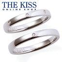 【あす楽対応】THE KISS 公式サイト ステンレス ペアリング ペアアクセサリー カップル に 人気 の ジュエリーブランド THEKISS ペア リング・...