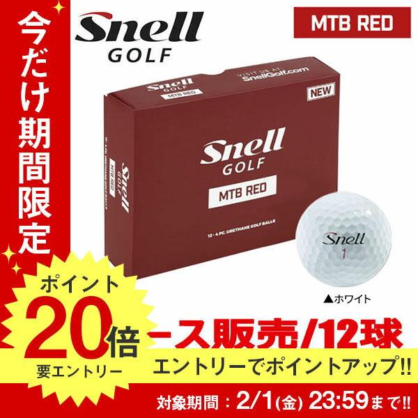 【あす楽】スネル MTB レッド ゴルフボール
