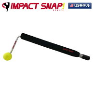 【USモデル/右用】インパクトスナップゴルフスイング練習器具IMPACTSNAPスイング練習器