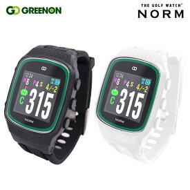 【あす楽】グリーンオン ザゴルフウォッチ ノルム 腕時計型 GPSナビ
