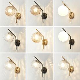 ブラケットライト 壁掛け照明 壁掛けライト おしゃれ 北欧 ガラス 照明 LED 玄関照明 ウォールライト 照明器具 室内照明 インテリア リビング 玄関灯