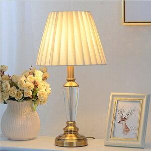 テーブルライト 卓上照明 おしゃれ LED スタンドライト 照明 北欧 照明器具 卓上ライト 間接照明 インテリア デスクライト ベッドサイドライト