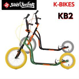 ストリートサーフィン Street Surfing KB2 K-BIKES キックスクーター キックスケーター 大型 キックボード ハンドブレーキ付 アウトドア キャンプ 公園