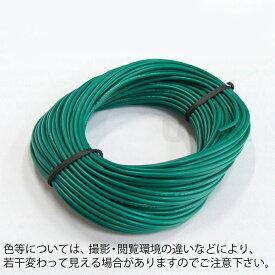 ユーボン UBVSF 0.5 G(緑) (20M)巻