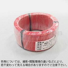 ユーボン UBKIV 0.75 R(赤) 50m巻 KIVケーブル