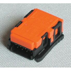 ユーボン 38104-E018-E00FL 5P(5コ入り)(オレンジ色) リンクコネクター AWG18(0.75sq)絶縁被覆外径φ2.1〜2.4mm