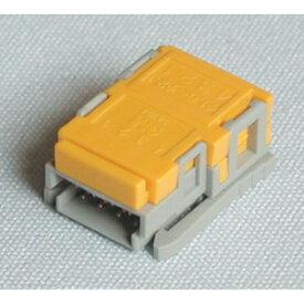ユーボン 38104-F020-H00FL 5P(5コ入り)(黄) リンクコネクター AWG20(0.5sq)絶縁被覆外径φ2.1〜2.4mm