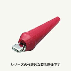ユーボン U-0531S-R(赤 5ケ) 充電クリップ 30A