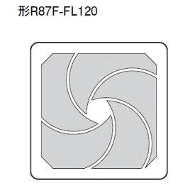 オムロン R87F-FL120S AC軸流ファン 用フィルタ