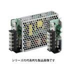 コーセル(cosel) PBA75F-12-N ユニットタイプ電源 ケースカバー付 75W 12V 6.3A 入力電圧AC85〜264V 無償補…