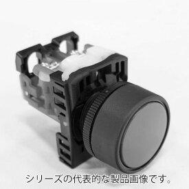 富士電機 AR22F0R-10R φ22(φ25) 丸フレーム 押しボタンスイッチ 平形(φ24) 接点構成1a(モメンタリ) 赤