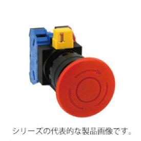 IDEC HW1B-V402R(赤) φ22HWシリーズ非常停止用押ボタンスイッチ(φ40大形) 接点構成2b