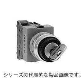 IDEC ASW2K11B φ22 TWシリーズ セレクタスイッチ 鍵操作形 90°-2ノッチ 各位置停止 左抜け 接点構成1a1b