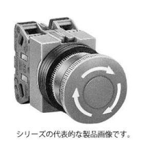 IDEC AVS310NR(赤) φ25 TWSシリーズ 押ボタンスイッチ プッシュロックターンリセット形 接点構成1a
