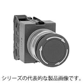 IDEC AVW322R φ22 TWシリーズ 押ボタンスイッチ 中形プッシュロックターンリセット 接点構成2a2b 赤(R)