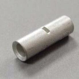 ニチフ B 100 銅線用 突き合わ用 (B形)裸圧着スリーブ