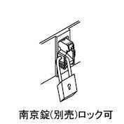 在庫品 富士電機 BZ6L10C ブレーカ用ハンドルロックカバー