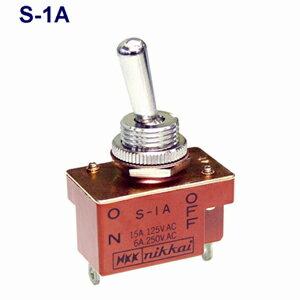 在庫品 NKKスイッチズ S-1A 単極単投 端子はんだ 抵抗負荷AC125V15A 規格:UL/CSA取得 日本開閉器 小型トグルスイッチ