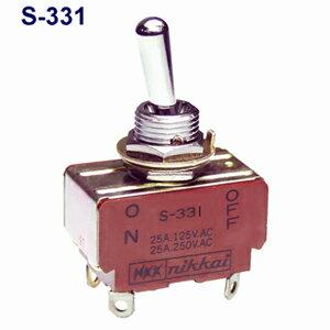 在庫品 NKKスイッチズ S-331 2極単投 端子はんだ 抵抗負荷AC125V25A 規格:PSE/UL/CSA取得 日本開閉器 小型トグルスイッチ