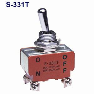在庫品 NKKスイッチズ S-331T 2極単投 端子ねじ 抵抗負荷AC125V15A 規格:PSE/UL取得日本開閉器 小型トグルスイッチ