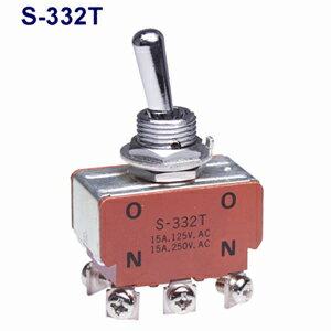 在庫品 NKKスイッチズ S-332T 2極双投 端子ねじ 抵抗負荷AC125V15A 規格:UL取得 日本開閉器 小型トグルスイッチ