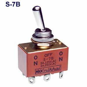 在庫品 NKKスイッチズ S-7B 2極双投 端子はんだ 手栄光負荷AC125V5A 規格:UL/CSA取得 日本開閉器 小型トグルスイッチ