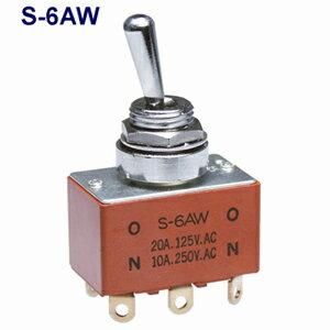 在庫品 NKKスイッチズ S-6AW 2極双投 端子はんだ 抵抗負荷AC125V15A 日本開閉器 パネルシール小型トグルスイッチ