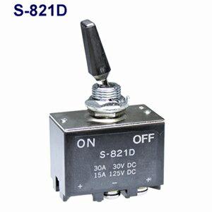 在庫品 NKKスイッチズ S-821D 2極単投 端子ねじ 抵抗負荷DC30V 30A 日本開閉器 直流負荷専用小型トグルスイッチ