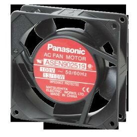 パナソニック ASEN90216 ACファンモータ(230V) □92x25t リード線300mm スタンダードスピード