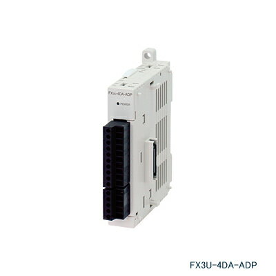 在庫品 三菱電機 FX3U-4DA-ADP MELSEC-F FX3Uシリーズ シーケンサ用アナログ出力アダプタ(4ch)
