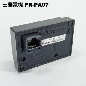 在庫品 三菱電機 FR-PA07 FREQROL-シリーズ インバータ用 盤面操作パネル