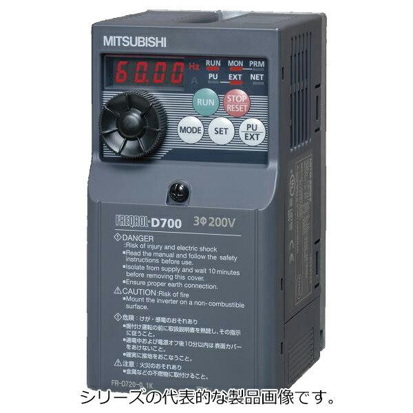 在庫品 三菱電機 FR-D720-0.75K FREQROL-D700シリーズ インバータ本体 三相200V 0.75kW