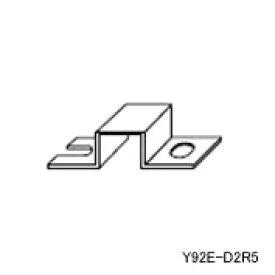 オムロン Y92E-C2R5 超小型タイプ近接センサ E2S用取りつけ金具