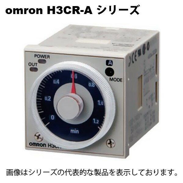在庫品 オムロン H3CR-A AC100-240/DC100-125 ソリッドステート・タイマ 48×48mm 8動作モードマルチ 11Pソケット接続 0.05s〜300h 接点出力リレー2c(限時)