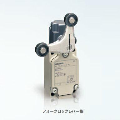 在庫品 オムロン WLCA32-43-N 2回路リミットスイッチ フォークロックレバー形(R38) 汎用タテ型 コンジットサイズG1/2