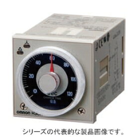 オムロン H3CR-G8L AC200-240 ソリッドステート・タイマ スターデルタ・タイマ 48×48mm 限時動作/自己復帰設定 時間範囲 0.5s〜120s (4レンジ) 8Pソケット接続