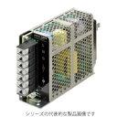 オムロン S8FS-G10024CD ユニット電源 カバー付きタイプ 入力 AC100〜240V 容量 100W 出力 DC24V 端子台 (ねじ端子…
