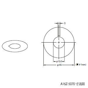 在庫品 オムロン A16Z-5070 非常停止用押ボタンスイッチ(φ16)用 イエロー・プレート 黄色φ45