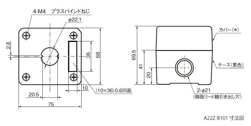 在庫品 オムロン A22Z-B101Y 押ボタンスイッチ(丸胴形φ22/25) 用 コントロールボックス 1穴黄色ボックス