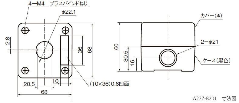 在庫品 オムロン A22Z-B201 押ボタンスイッチ(丸胴形φ22/25) 用 コントロールボックス 1穴ボックス