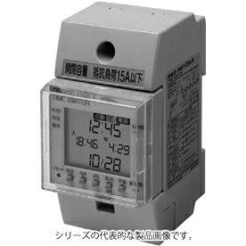 在庫品 オムロン H4KV-DSA-R ソーラータイムスイッチ 24時間(1min単位) 停電補償あり 電源電圧AC100〜200V 1c×1回路 協約/表面取付 ねじ端子 DINレール取付可