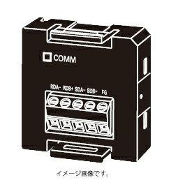 在庫品 オムロン CP1W-CIF11 シリアル通信オプションボード RS-422A/485(非絶縁型)×1 端子台:棒型圧着端子使用 伝送距離:最大50m